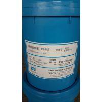 欧润克-钢线拉丝液WS-915 20L