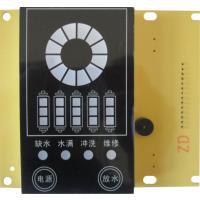 专业生产多功能 YL-F6 净水器 纯水机 RO机 饮水机 电脑板