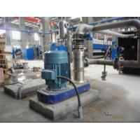 日用化工行业洗涤剂、洗发水、洗衣剂混合分散设备