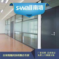 南墙供应深圳罗湖火车站84款办公多层玻璃隔断墙 铝型材批发