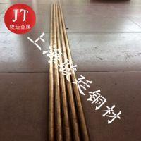 优质锰青铜耐腐蚀