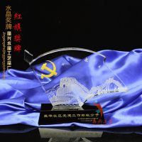精兴工艺 党员留念品 水晶高档纪念品 水晶党旗奖牌 中华长城奖牌