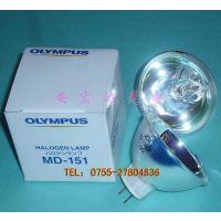 原装正品OLYMPUS奥林巴斯MD-151胃镜灯泡15V 150W JCM 150FP日本