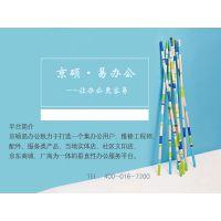 京硕易办公助力传统打印店升级转型