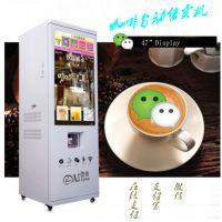 大屏咖啡幕自动售卖机,支付宝微信在线支付,商佳
