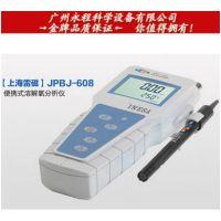 上海雷磁 JPBJ-608 便携式溶解氧测定仪 自动校准 温度补偿