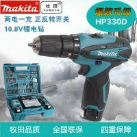牧田HP330D充电式冲击电钻起子机锂电10.8V充电钻螺丝刀