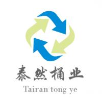 泗水聚鑫桶业有限公司