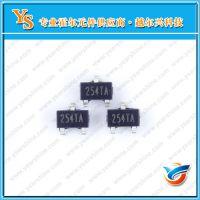 YS1254超低电压贴片霍尔开关254