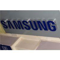 三星门店注塑字壳发光字:高亮led字形线路板 尺寸统一 规范