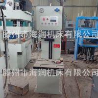 定制油压机 5吨单臂立式C型油压机 海润直销
