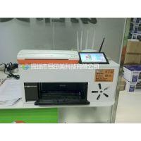 深圳摆摊做什么赚钱 公明厂家直销手机照片无线打印机 市场大