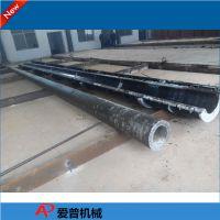 张家港市爱普机械热销 全自动数控水泥电杆生产线
