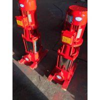 供应XBD13.5/3.33-50GDL稳压消防泵,XBD系列消防泵