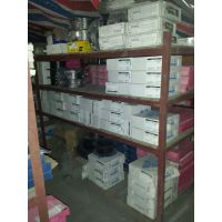 北京金威 W707Ni E5515-C1 E8015-C1 低温钢电焊条 经销商 代理商 3.2