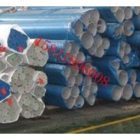 供应上海上上不锈钢管有限公司销售部
