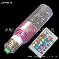 3W RGB遥控 七彩色LED 水晶灯 装饰灯 适用休闲场所 娱乐场所