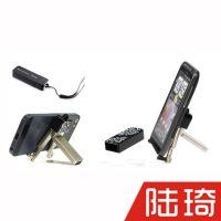 手机支架(铝合金) 袖珍手机支架 便携式手机支架 铝合金支架