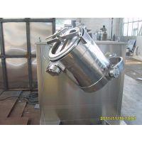 供应SYH型三维运动混合机     混合设备     制药机械