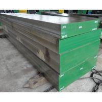 现货供应31CrMo12德国进口渗碳结构钢圆棒板材