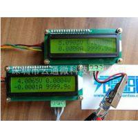XS5801D三合一移动电源IC 4.5V~6V 充电IC