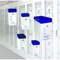 热销50AH胶体蓄电池 免维护太阳能蓄电池 量大从优