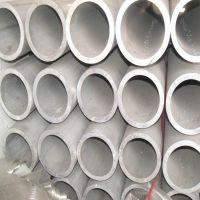 NC5铝管经销商,优质NC5铝管,NC5铝管经营