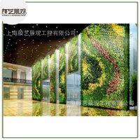 上海仿真植物墙厂家专业销售 立体绿化植物墙