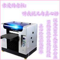 创业设备爱普生1390喷头改装UV平板打印机