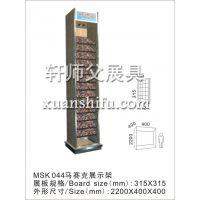 315*315马赛克展板展示架 铝扣板摆放架 塑料板陈列展览架 装修瓷片展具