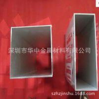 华中金属 铝方管厂家  5052铝合金方通 规格齐全