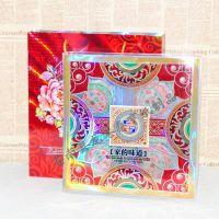 苍南厂家定制各种规格高档精装礼品盒 月饼纸盒包装 精装月饼盒
