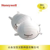 霍尼韦尔801防尘口罩