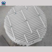 脱硫塔除雾器 耐高温除雾器 玻璃钢波形除雾器 13785867526
