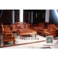 红木沙发图片大全-歌意红木百子沙发批发-红木沙发 客厅摆放效果-红木沙发怎么装修好看
