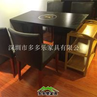 正方形实木火锅桌椅 内嵌式电磁炉无烟火锅桌子厂家定做
