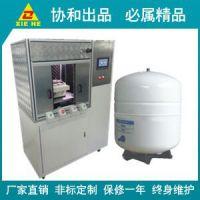 厂家直销振动摩擦焊接机_压力桶振动摩擦塑料焊接机器设备_价格