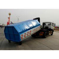 国五系列勾臂可卸式垃圾车垃圾箱厂家报价照片