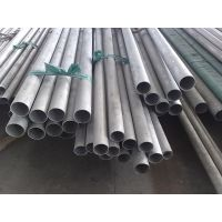 供应郊区不锈钢无缝钢管材质SS316现货供应
