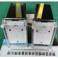 剪断销报警装置ZJX-3D/ZJX-3A(XAHY)