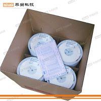 深圳电源专用贴片电阻0402 250V 500M