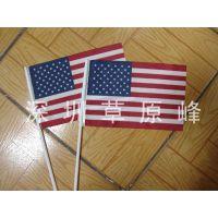 深圳提供胶印广告旗 日式旗等各类旗帜热转印加工定制 价格实惠 量大从优