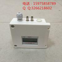 变送器DP101MD热销供应 变送器DP101MD北京厂家热销优质供应