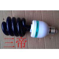 48v黑光灯诱虫灯电动车专用三帝紫外线365