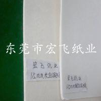 广东HF超白米白0.8MM1.2MM吸水纸 吸水纸供应商