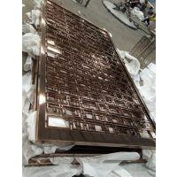广尔美(图)、不锈钢屏风定做尺寸、不锈钢屏风