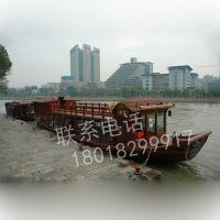 木船厂家定做山西咸阳大型古战船电动画舫观光游船景区旅游客船
