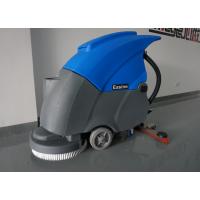 YZ-50(电瓶式)|依晨手推式洗地机