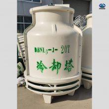 邯郸威县玻璃钢冷却塔 20T圆形逆流水塔出厂价 河北华强