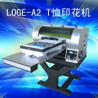 平板打印机 A2 t恤打印机 服装打印机 数码印花机